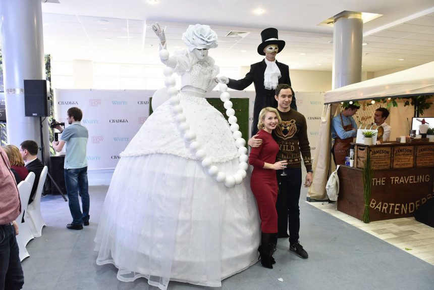 Wedding Show Urals